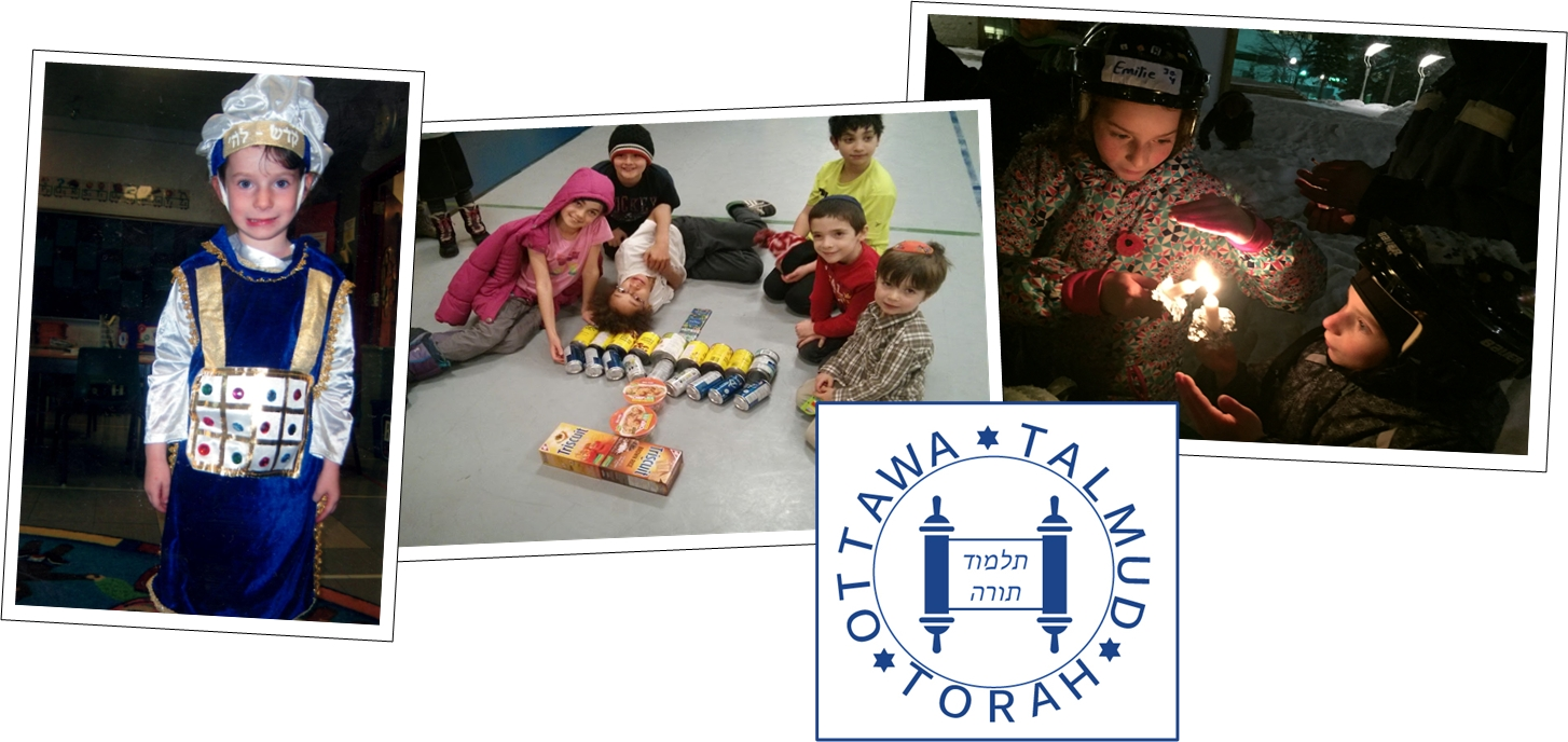 Ottawa Talmud Torah Afternoon School